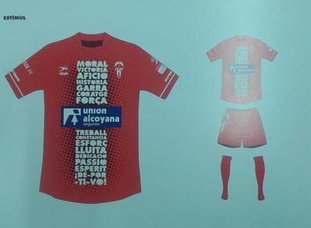 Nuevas camisetas para el Alcoyano