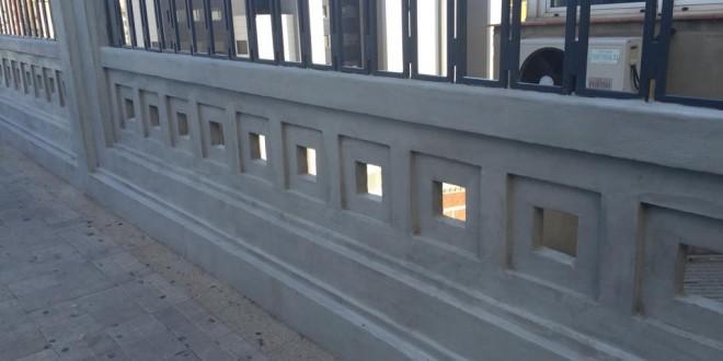 El Ayuntamiento estudia la reparación de las fisuras del Pont de Sant Jordi