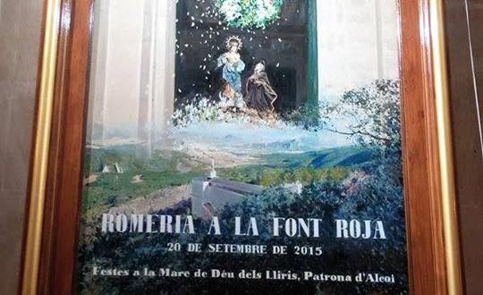 La lluvia marca el descubrimiento del cartel de la Romería