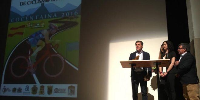 Cocentaina presenta el Campeonato de España de Ciclismo en Ruta