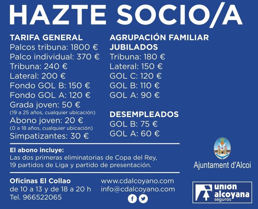 Abonos Alcoyano 2016/2017