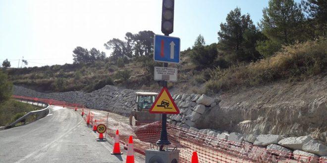 Licitadas las obras de la ladera este del Polígono Santiago Payà