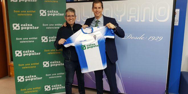 El Alcoyano y Caixa Popular firman un nuevo convenio de colaboración