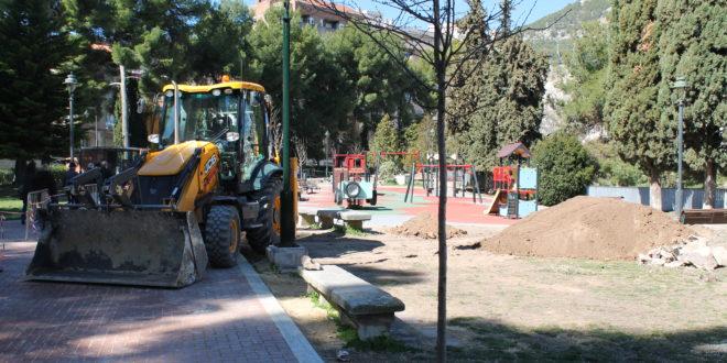 Arrancan las obras para la mejora del Parque de Cervantes de Alcoy