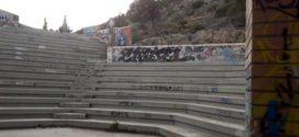 Ciudadanos propone un uso cultural para el auditorio del parque del Romeral