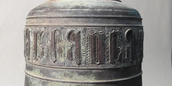 Campana-Ermita-Barxell