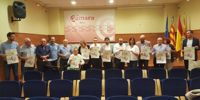 Jovempa celebra una nueva edición de su Noche Solidaria