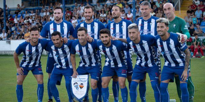 El CD Castellón se adjudica el Trofeu Ciutat d'Alcoi